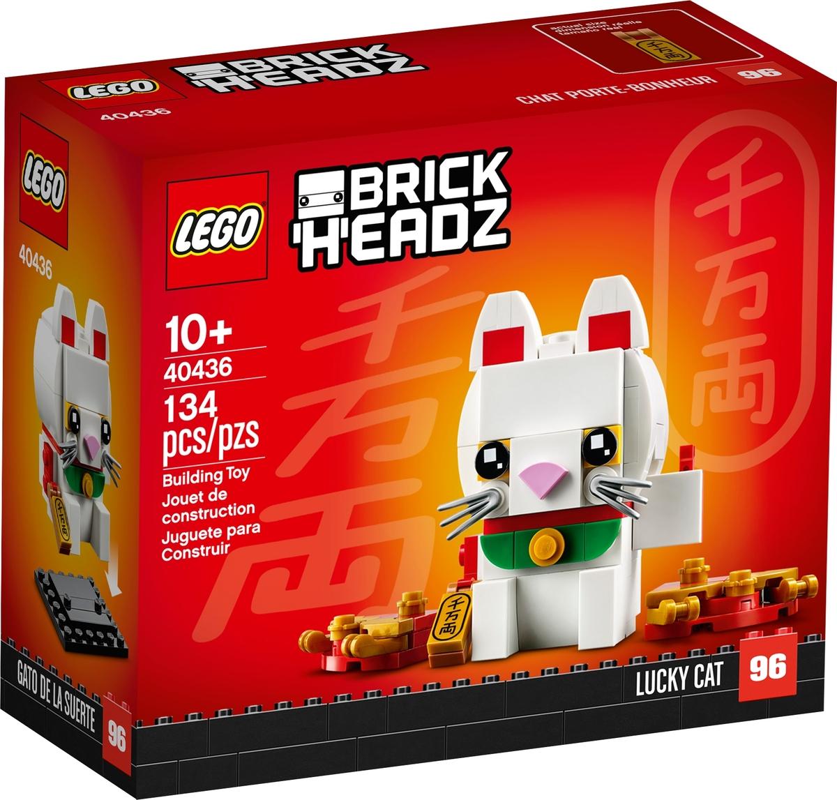 lego 40436 kocka pro stesti